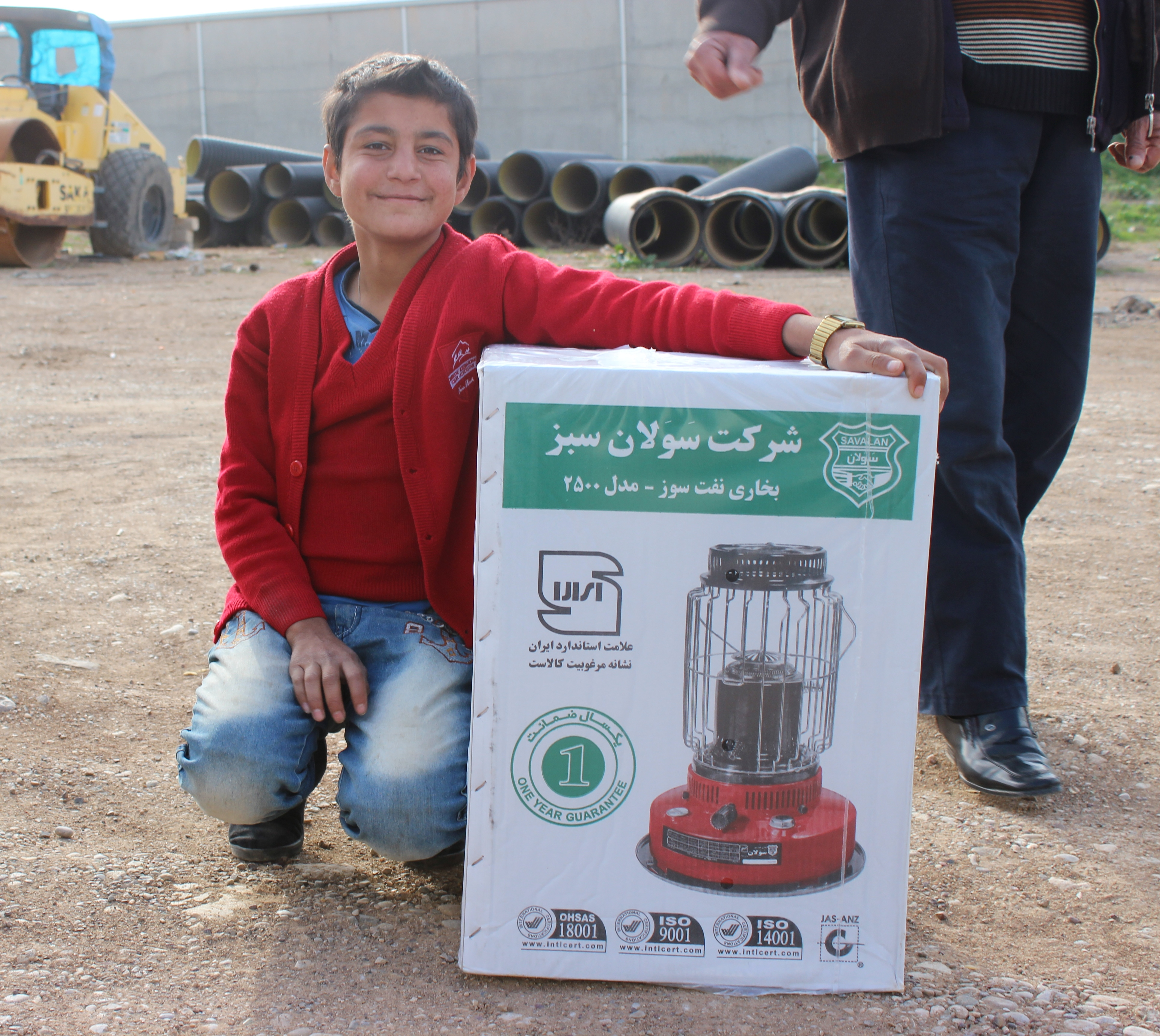 Heater distributed to refugees in Iraq